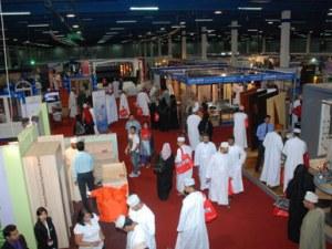 Messe The Premier Home Building & Interiors Exhibition